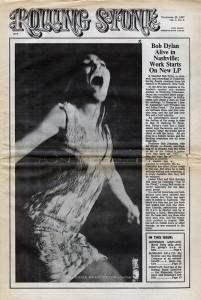 Tina Turner Rolling Stone Cover Baron Wolman Photo Print Photograph